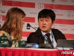 충주국제무예액션영화제 수석프로그래머에 김윤식 청주대 교수