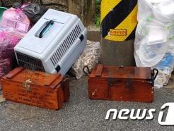"""주택가 쓰레기더미서 고폭탄 상자 발견…""""공군에서 사용""""(종합)"""