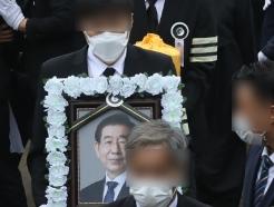 [사진] 생가 둘러본 박원순 시장 영정사진