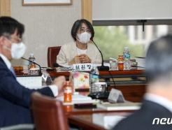 [사진] 대법원 양형위원회