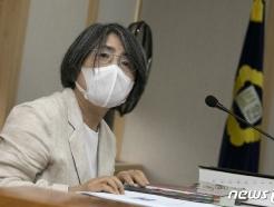 [사진] 김영란 위원장, 대법원 양형위 주재