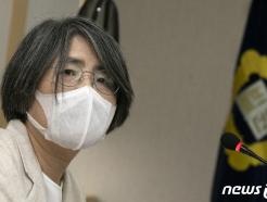 [사진] 모두 발언하는 김영란 양형위원회 위원장