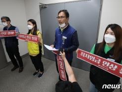 [사진] 최저임금위 불참 선언하는 윤택근 민주노총 부위원장