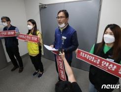 내년 최저임금 결정 임박…민주노총 '보이콧'
