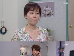"""'기막힌 유산' 강세정, 母 박순천에 모두 들킬 위기…""""어디서 뭐하냐"""" 분노(종합)"""