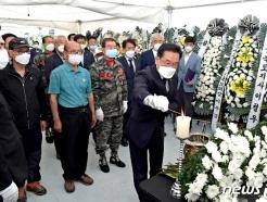 [사진] 고 백선엽 장군 분향소에서 조문하는 최기문 영천시장