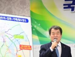 [사진] 김천-문경간 중부내륙철도 조기 건설 타당성 설명하는 김충섭 김천시장