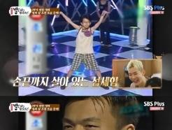 """'밥먹다' 조권 """"JYP 연습생 생활 8년…2PM 데뷔할 줄 알았다"""""""
