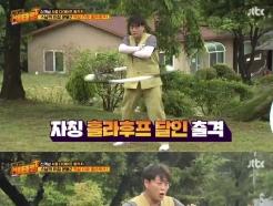 """'위대한 배태랑' 김호중, 훌라후프 능력자 등극…""""목으로 돌리면서 노래 가능"""""""