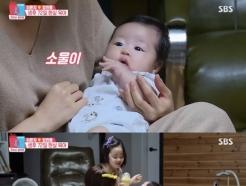 '동상이몽2' 이윤지♥정한울, 둘째 소울 공개…'육아요정' 라니(종합)