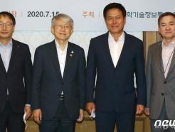 """최기영 """"디지털 뉴딜 핵심은 5G…한국경제 돌파구"""""""