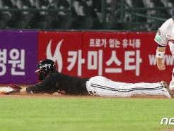 [사진] LG 정주현 '3루까지 세이프'