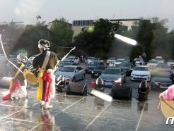 [사진] '차안에서 즐기는 고궁음악회 최고'