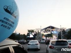 [사진] '고궁 음악회 ,차안이라도 즐거워'