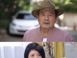 """'기막힌 유산' 박인환, 박순천에 '결혼계약서' 공개…""""그만두겠다"""" 사과"""