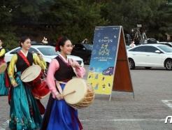 [사진] 코로나19 시국, 차안에서 즐기는 고궁음악회
