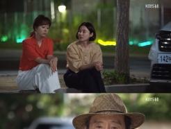 """'기막힌 유산' 박인환, 신정윤에 """"강세정 마음에 뒀냐?"""" 돌직구(종합)"""