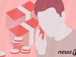 광주서 연이틀 경찰 사칭 전화금융사기 발생…1억7000여만원 피해