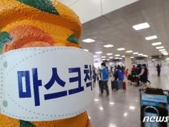 '해열제 먹고 제주여행' 서울 확진자에 제주 3명 동시 확진(종합)