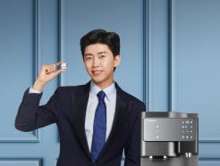 '살균' '위생' 다잡은 청호나이스 정수기, 상반기 25% 판매 증가