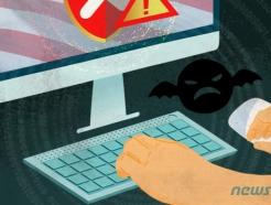 """英·美·加 """"러시아, 해커 이용 코로나 백신 자료 유출 시도"""""""