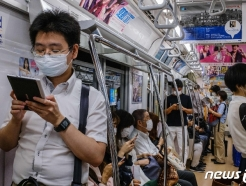 日 일일 확진 622명으로 '폭증'…도쿄 286명 역대 최다(종합)