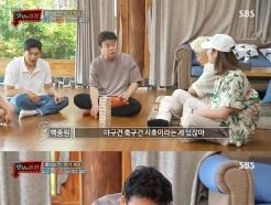 """'맛남의 광장' 백종원, 젠가 게임 욕심에 대폭소…""""한번 더 하면 안될까?"""""""