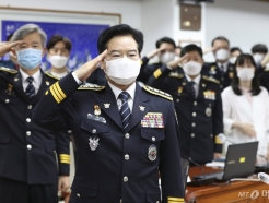 김창룡 신임 경찰청장 취임식