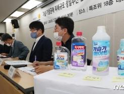 """""""가습기살균제 피해자 67만명 추산…정부 1%만 파악""""(종합)"""