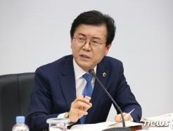 """박용근 전북도의원 """"위기에 빠진 이스타항공 살려내야"""""""