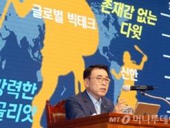 """조용병 신한회장 """"디지털리더십으로 CEO 평가…분발하라"""""""