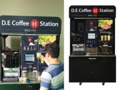에취알에스, 무인카페 'D·E Coffee Station' 디럭스 모델 출시…에이드 3종 추가돼