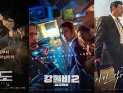 [N초점] 여름극장가 중간점검…빅3 '반도'·'강철비2'·'다만악' 성적과 평가는