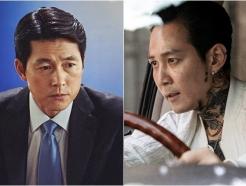 [N초점] '강철비2' 정우성 vs '다만악' 이정재, 절친의 성수기 흥행 경쟁