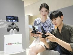 <strong>SK</strong>T·MS, 엑스박스 클라우드 게임 한국 출시