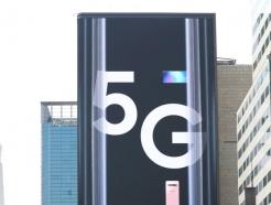툭 하면 끊기던 5G… LTE보다 4배 빨라졌다