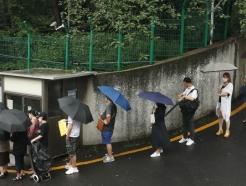 중국, 한국인 유학·취업 비자 발급 재개