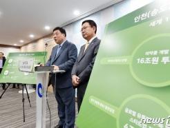 <strong>셀트리온</strong>, 인천 송도에 25조 투자 일자리 11만개 만든다