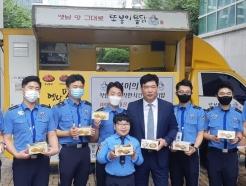 또봉이통닭, '트로트신동' 임도형과 함께 해양경찰청에 치킨 기부
