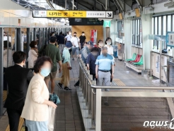 '지하철 불법촬영 위험도' 내일 공개한다