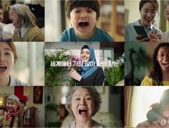 <strong>오스템임플란트</strong>, 신규 TV광고 론칭…'가장 사랑 받는 <strong>임플란트</strong>'