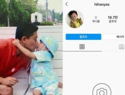"""개리 '아들 하오' SNS 6번째 해킹 피해에… """"오밤중에 쌍욕 나와"""""""