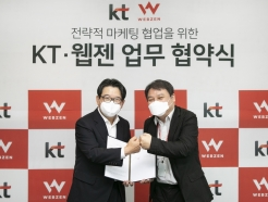 "<strong>KT</strong>-웹젠 ""갤노트20 10만명에 '뮤 아크엔젤' 아이템 쏩니다"""
