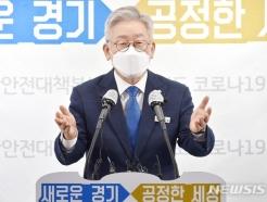이유 있는 '이재명 대망론'…시도지사 지지도 두달째 1위