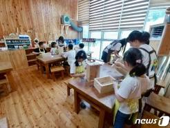 김해목재문화박물관 목공체험 프로그램 재개