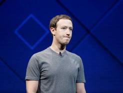 저커버그 자산 1000억$ 넘었다…'세계 3위' 부자