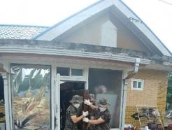 [사진] 침수지역 대민지원 나선 군 장병들