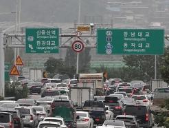 [사진] 강변북로 막힘