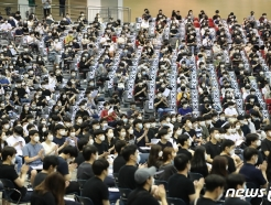 [사진] '전공의 집단휴진' 한자리에 모인 전공의