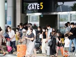[사진] 코로나에 막힌 해외여행, 제주는 '바글바글'